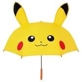 精靈寶可夢 神奇寶貝 皮卡丘 大頭造型長柄傘 TOYeGO 玩具e哥