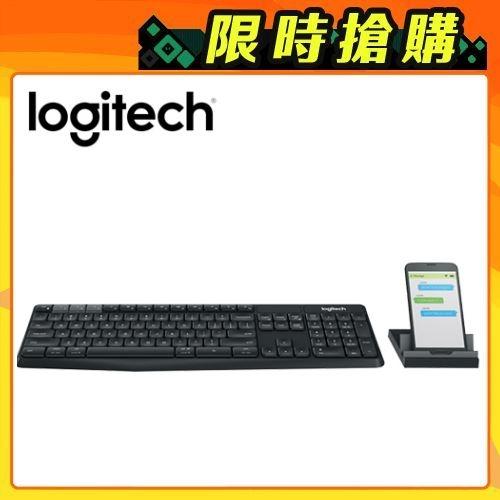 【Logitech 羅技】K375S 無線鍵盤支架組合 【加碼贈USB風扇】