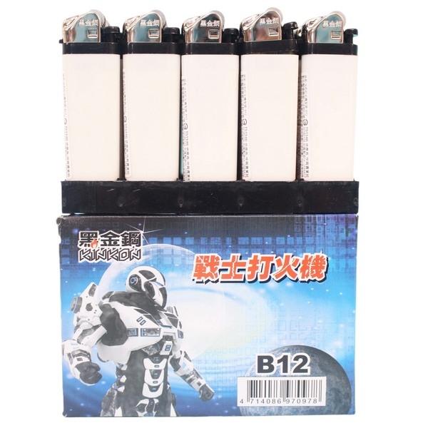 廣告打火機 B12 白色一般安全打火機/一盒50個入(定10) 黑金鋼 戰士打火機 打火石-SY-32-1