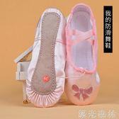 兒童舞蹈鞋女童跳舞鞋幼兒園寶寶中國芭蕾舞鞋小孩學生軟底練功鞋 綠光森林