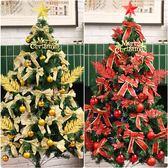 圣誕樹套餐加密大型樹1.5 1.8 2.1 2.4 3米套裝家用圣誕節裝飾品 igo 黛尼時尚精品