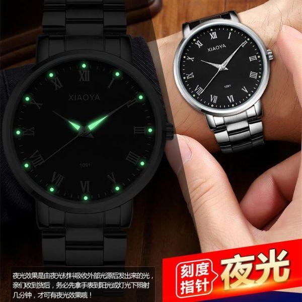 手錶手錶 韓版時尚簡約潮流手錶男女士學生防水情侶女錶休閒復古男錶石英錶雙11購物節必選