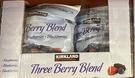 [COSCO代購 需低溫宅配] CA1295576 KIRKLAND THREE BERRY 1.81KG 科克蘭冷凍三種綜合莓