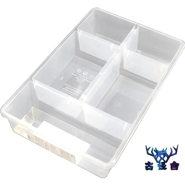 抽屜整理透明塑料儲物格化妝品分隔收納盒【古怪舍】