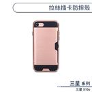 三星 S10e SM-G970 拉絲 可插卡 手機殼 保護殼 保護套 硬殼 方便 防滑防摔 髮絲紋 手機套