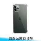 【妃航】ASUS ROG Phone 5/5 Pro 四角 加厚 氣墊/空壓 防摔/防撞 TPU 軟套/保護套