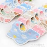 新生嬰兒童圍嘴純棉紗布360度旋轉花瓣寶寶全棉圍兜防吐奶口水巾