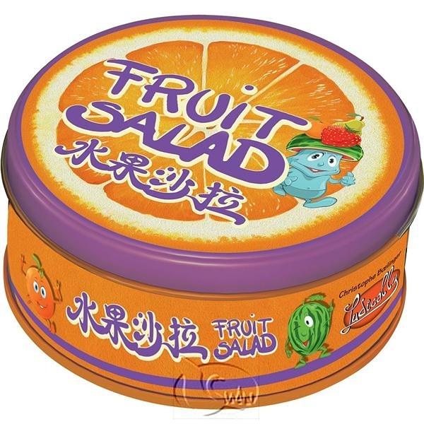 水果沙拉 Fruit Salad【新天鵝堡桌遊】