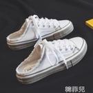 懶人鞋 小白鞋女學生夏季新款無后跟半拖一腳蹬懶人韓版百搭帆布鞋 韓菲兒
