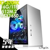 【五年保固】iStyle 繪圖電競工作站 SW AMD R7-3700X/16G 3200/512M.2+1T/GTX1650 4G/W10