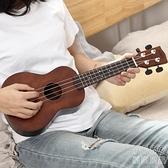 尤克里里23寸初學者入門小吉他學生兒童男成人少女櫻花 新年禮物YJT