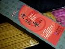 施金玉沐香齋【降真香一尺六立香】一盒500元/全店同價位香品買5盒送1盒