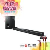 Yamaha MusicCast BAR 400 SoundBar 聲霸 數位音響投射器 Wi-Fi