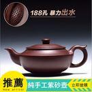 紫砂壺純手工原礦名家全手工套裝過濾泡茶壺...