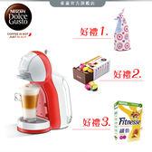 【雀巢 Nestle】DOLCE GUSTO 多趣酷思 咖啡機 MiniMe 雲朵白