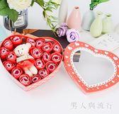 香皂花 紅玫瑰花束肥玫瑰愛心型聖誕禮盒送女友生日浪漫禮品開運桃花 DR5121【男人與流行】