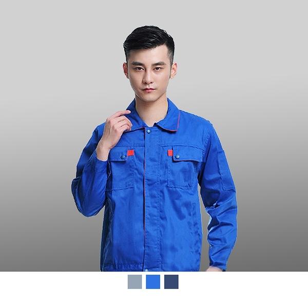 晶輝專業團體制服*CH092*上衣長袖帆布透氣長袖汽修廠工廠工程電子業工作服
