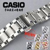 錶帶卡西歐手錶帶BEM-501|506|507|517系列男女錶帶鋼帶不銹鋼錶鍊 20