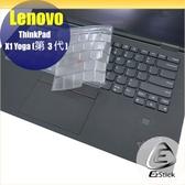 【Ezstick】Lenovo ThinkPad X1 YOGA 3代 奈米銀抗菌TPU鍵盤保護膜 鍵盤膜
