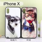 彩繪玻璃保護殼 iPhone X (5.8吋) 眼鏡犬 肥貓
