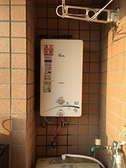 《修易生活館》 喜特麗 JT-H1212 屋外RF式熱水器-12L (不含安裝費用)