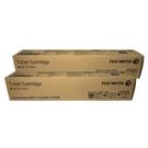 【二支組合】Fuji Xerox CT202384 黑色 原廠碳粉匣 適用 DC S2520 S2320 2520 2320
