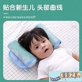 嬰兒童定型枕頭新生兒寶寶0-1-2-3歲矯正防偏頭蕎麥枕頭四季通用超級品牌【風鈴之家】