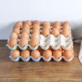 ◄ 生活家精品 ►【N399】小麥纖維雞蛋收納盒(15格) PP材質 冰箱 櫥櫃 保鮮盒 放雞蛋 盒子
