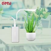 LED植物燈usb植物生長燈室內陽光多肉花卉盆栽usb補光燈 萬客居