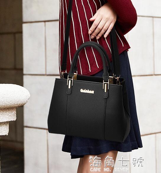 中年媽媽包包女新款潮韓版百搭時尚女士大容量單肩手提包 聖誕節全館免運