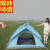 帳篷 露營登山用-戶外3-4人超大空間自動速開4色68u2[時尚巴黎]