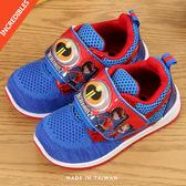 男女童 Incredibles 超人特攻隊 針織透氣布面 閃燈魔鬼氈 兒童運動鞋 電燈鞋 慢跑鞋 包鞋 MIT 59鞋廊
