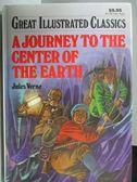 【書寶二手書T1/原文小說_MPF】A Journey to the Center of the Earth