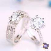 戒指 日韓婚禮戒指對戒仿真結婚用的假鑽戒一對奢華情侶款男女冷淡風 2色【快速出貨】