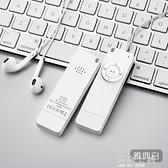 學生版mp3外放型小巧便攜式隨身聽迷你款女生插卡mp4耳機U盤一體P海角七號