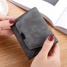 女式短款錢包磨砂皮錢包迷你小錢包