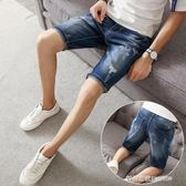 破洞牛仔短褲男夏季薄款五分褲寬鬆直筒韓版潮流休閒百搭七分中褲   時尚潮流