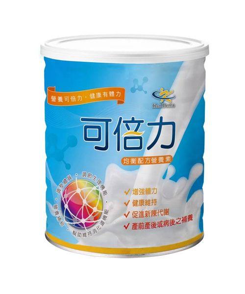 可倍力 均衡配方營養素 (900g,單罐) 【杏一】