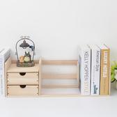 床上書架桌上小型書架寢室桌面置物簡易大學生宿舍收納床上用書櫃迷你床頭JD 雙12
