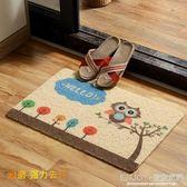 地毯加厚進門客廳防滑墊衛浴地墊可手洗刮泥腳墊柔軟 宜室家居