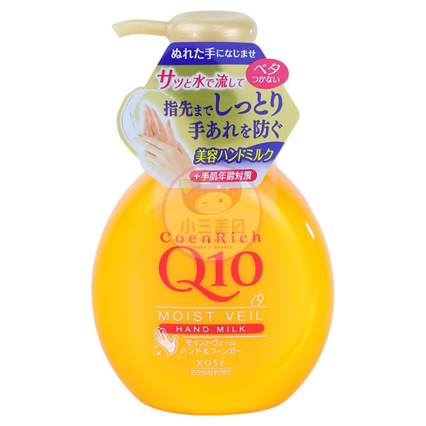 KOSE 高絲 Q10水洗柔潤護手霜(200ml)【小三美日】