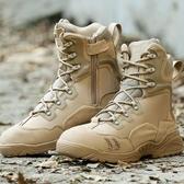 夏季超輕軍靴登山戰術靴