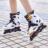 溜冰鞋成人直排輪男女輪滑鞋花式旱冰鞋夜光初學成年平花滑冰鞋 NMS 樂活生活館