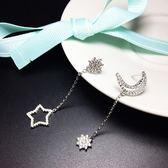 耳環 925純銀鑲鑽-耀眼星月生日情人節禮物女飾品73ia79【時尚巴黎】