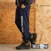 【6715】美式潮流字母休閒束口運動長褲(共二色)● 樂活衣庫