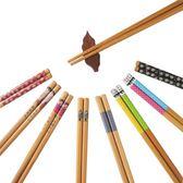 【全館】82折10雙家庭裝竹筷子家用天然套裝筷子日式竹子可愛尖頭中秋佳節