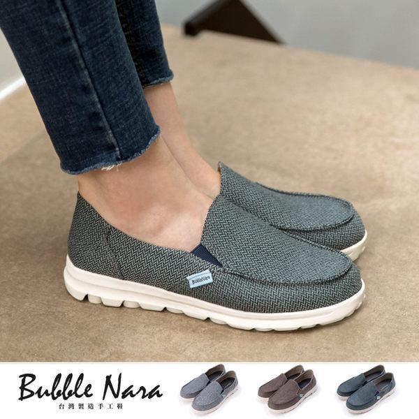 同手同腳厚底氣墊鞋。Bubble Nara 波波娜拉。輕旅行走跳厚底懶人鞋 YBA1134
