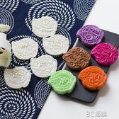 大號中秋月餅模具 125g-205g圓/方/壽桃形 塑料手壓月餅糕點印模 3c優購