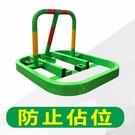 【手動車位架960-綠色】~~可防止車位...