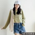 【天母嚴選】STADIO文青手繪花短版長袖棉質T恤(共二色)